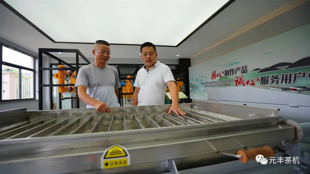 竞逐在激夏中的元丰茶叶机械